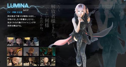 [PS3]「ライトニングリターンズFF13」ミュージックダイジェストが公開!