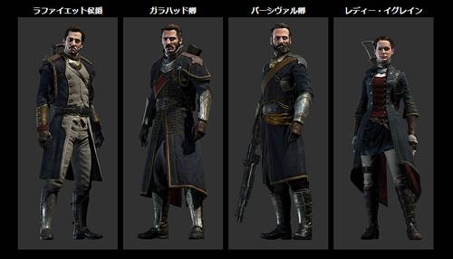 [PS4]「The Order: 1886」日本語吹き替え版トレイラーが公開!