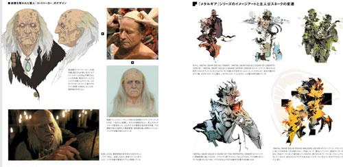 「メタルギアソリッド5」新川洋司氏のキャラクターデザイン